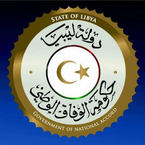 Libya's Presidential Council reshuffles its government cabinet