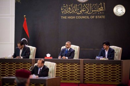 High Council of State votes in favour of Presidential Council reorganization but with preconditions