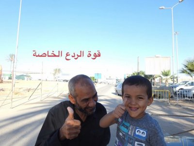 Tunisian son of ISIS parents is repatriated to his grandfather
