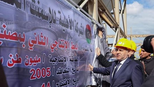 National Company for Cement opens new production line in Zliten plant