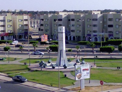 Sirte Operations Room ends curfew in the city