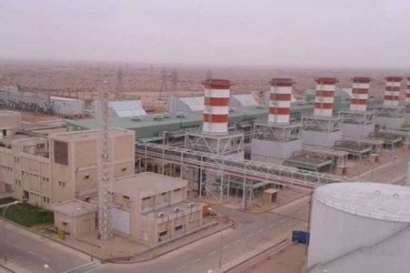 Power plant in Western Mountain reactivated by Italian company
